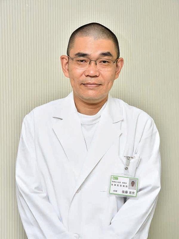 後藤 英世