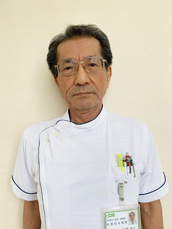 齊藤 永仁