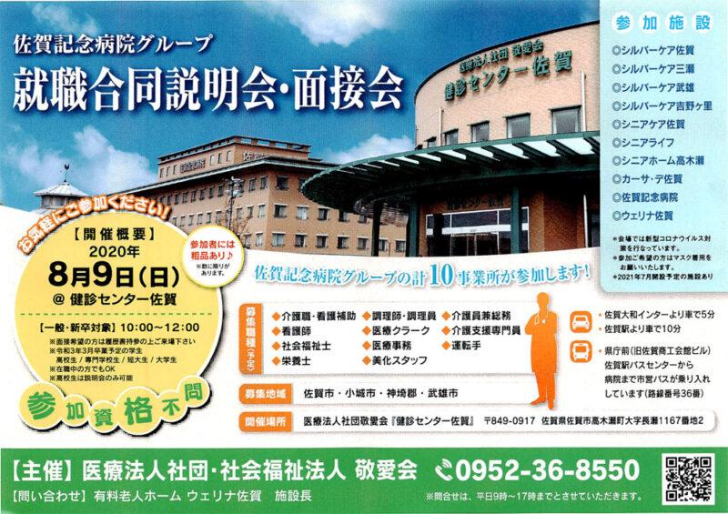 健 中 診 病院 センター 日 名古屋で人間ドック・健診を受けるなら中日病院健診センター